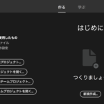adobe after effect 試してみた!