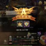 王国イベント Ash Tale 〜風の大陸〜